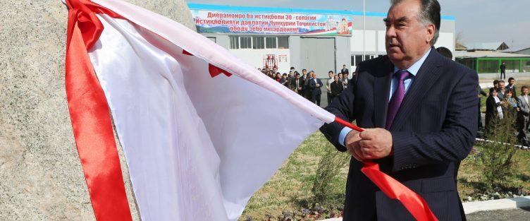 В СЭЗ «Сугд» состоялось торжественное открытие предприятия  «Ариана Метал Пласт»
