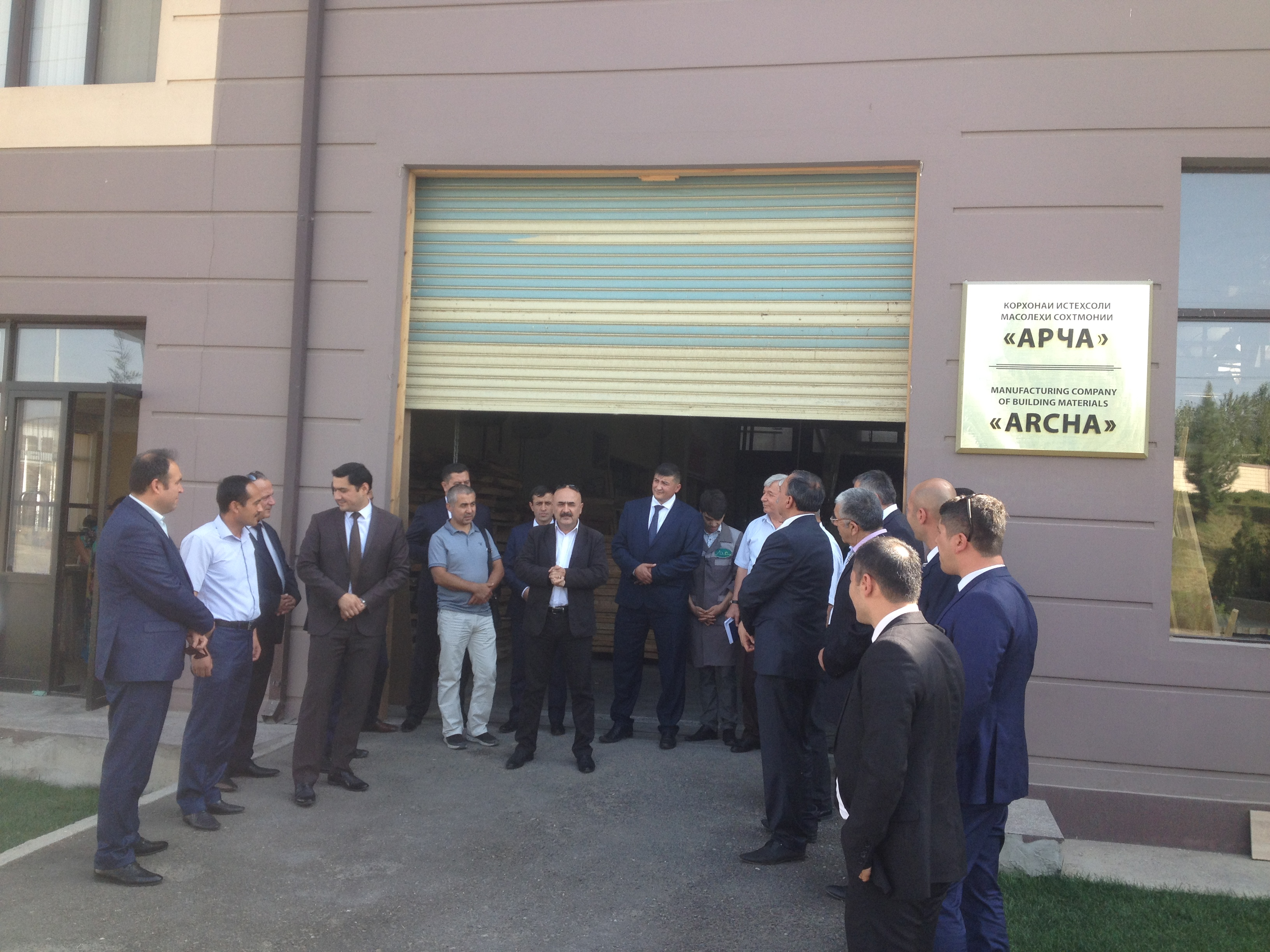 Visit of Tajik entrepreneurs owning business abroad