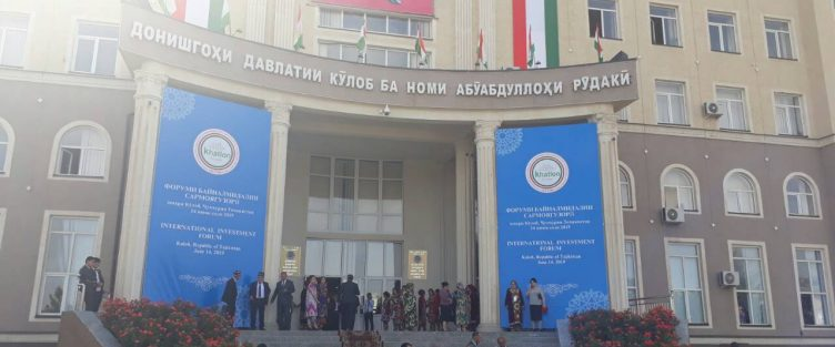 Участие СЭЗ «Сугд» в Международном инвестиционном форуме «Куляб-2019»