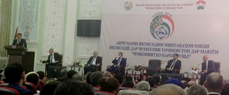 В рамках экономического форума в Кулябе выдан сертификат новому субъекту СЭЗ «Сугд»